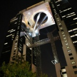 『いつか行きたい日本の名所 梅田スカイビル 空中庭園展望台』の画像
