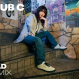 『80年代を代表する名曲「Get Wild」と現代ストリートカルチャーのリミックス動画「CLUB C WILD REMIX」シリーズを2月15日(月)公開』の画像