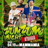 『福岡 zum zum night』の画像