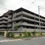 『★売買★10/2高野橋近く3LDK分譲中古マンション』の画像
