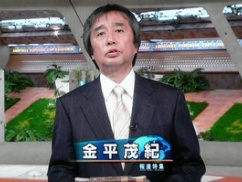 TBS「日本の学生は韓国侵略の歴史を知らなすぎる。これは洗脳教育」