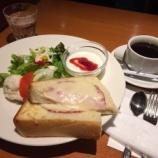 『浜松駅でゆっくりモーニングするならココ!トリコロールのモーニングを食べてきた! - 浜松駅エキマチイースト』の画像