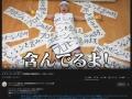 【画像】サンシャイン池崎さん、正々堂々と企業案件をアピールし賞賛されるwwwww