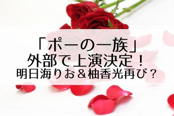 ブログ あすみ りお