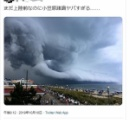 「まだ上陸前なのに小笠原諸島ヤバすぎる......」3.2万RT→出回った台風画像はフェイクでした