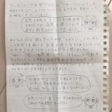 『フィードバックに発見がある 〜スタジオY  小新井陽子先生〜』の画像