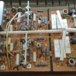 『Lo-D HMA-8300の内部観察』の画像