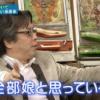 【小林よしのり】UGN48で裏切ってそうなメンがいる