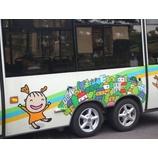 『TOCOバスの優先座席』の画像
