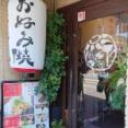 店内は南国風。トッピングが楽しいお好み焼き屋さん。安佐南区緑井にある「大人のお好み焼きkate-kate(カテカテ)」