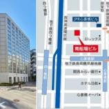 『日本プライムリアルティ投資法人・大阪府のオフィス「南船場ビル」の取得が完了』の画像