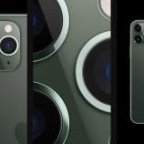 『【悲報】Apple、iPhone SE2発表せず!ネット民「タピオカメラきもい」「このままiPhone SE2を待ち続けて死ぬ」』の画像