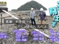 【悲報】TOKIO、ついに兵器を作るwwwww(画像あり)