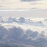 『波と雲』の画像
