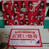 『【乃木坂46】本日の『セブンイレブンお買い物イベント』参加メンバーが超豪華すぎるwwwwww』の画像