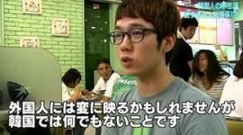 【韓国】視力を偽ってパラリンピック出場…障がい者15人を検察送致