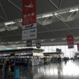 『ANA 搭乗記[名古屋→宮崎]2016年SFC修行 第5弾』の画像