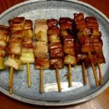 『豚串焼』の画像