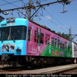 『京阪電気鉄道 600形 映画けいおん!電車』の画像