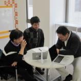 『5月7日にオープンする「さいわい食堂」の伊藤さんと情報発信等についてディスカッションしています!』の画像