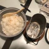 『飯盒による4合炊き』の画像