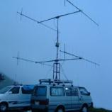『2007年 7月21~22日 144MHz全国移動通信:弘前市・岩木山8合目』の画像