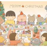『【オリジナル】クリスマスのイラスト』の画像