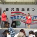 第17回湘南台ファンタジア2015 その3(司会者)