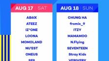 「KCON 2019 LA」デイリーラインナップ発表 IZ*ONEの出演は8/17 ユジン&ユリの動画も公開