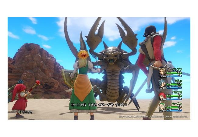 PS4版「ドラクエ11」実機のスクリーンショット公開!