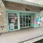 しずおか通信 - 静岡県静岡市の地域情報サイト