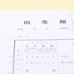 【悲報】日本の出生数が急減 90万人割れへwwwwww