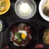 『今日の桜町昼食(漬けマグロの山かけ丼)』の画像