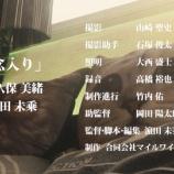 『【乃木坂46】えっ!!??矢久保美緒の個人PVの監督がダウンタウン浜ちゃんの息子っていう情報があるんだけど本当なのか!!!???』の画像