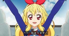 【アイカツ!】第125話…まさかの本編フフッヒEND!!主役、完全バトンタッチ!!(感想・画像)