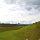『いつか行きたい日本の名所 西都原古墳群』の画像