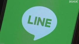 【社会】LINE家計簿が金融機関との連携機能を終了、サービス停止
