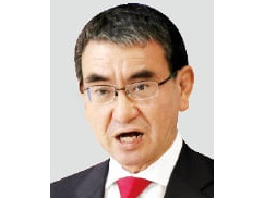韓国「韓国に対して調子に乗りすぎた河野太郎外相、更迭wwww」