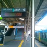 『ローカル線・久留里線に乗車してきました! まとめと改善提案付き』の画像