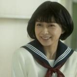 『絢音ちゃんキタアアア!!! 幸子ちゃんかわえええ!!!【乃木坂46】』の画像