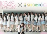 今夜のAKB48のオールナイトニッポン出演メンバーはなんと6名!