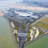 『【香港最新情報】「粤港澳大湾区、越境資産運用を試行」』の画像