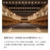 【ソロライブ集客数】松井玲奈→たった700人 松井珠理奈→21,000人