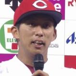 『広島カープの羽月、3打点もあげてしまうγγγγγγγγγγ』の画像