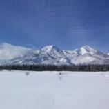 『雪遊は 妙高高原』の画像
