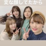 『【乃木坂46】衝撃!!!渡辺みり愛、金髪になる!!!!!!』の画像