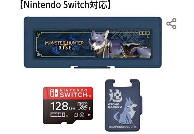 モンハンライズ仕様のMicroSDカード(128GB)、お値段もそこそこ!