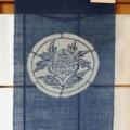 手織り型染めタペストリー