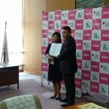 『宅建協会尼崎支部と尼崎市とで協定しました!!』の画像