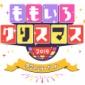【NEWS】11/27発売 20th Single💿「sta...